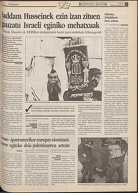 1991ko urtarrilak 18, 11. orrialdea