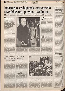 1991ko urtarrilak 18, 12. orrialdea