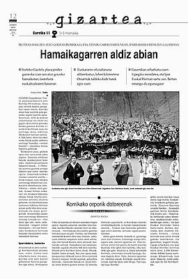 1999ko martxoak 20, 12. orrialdea
