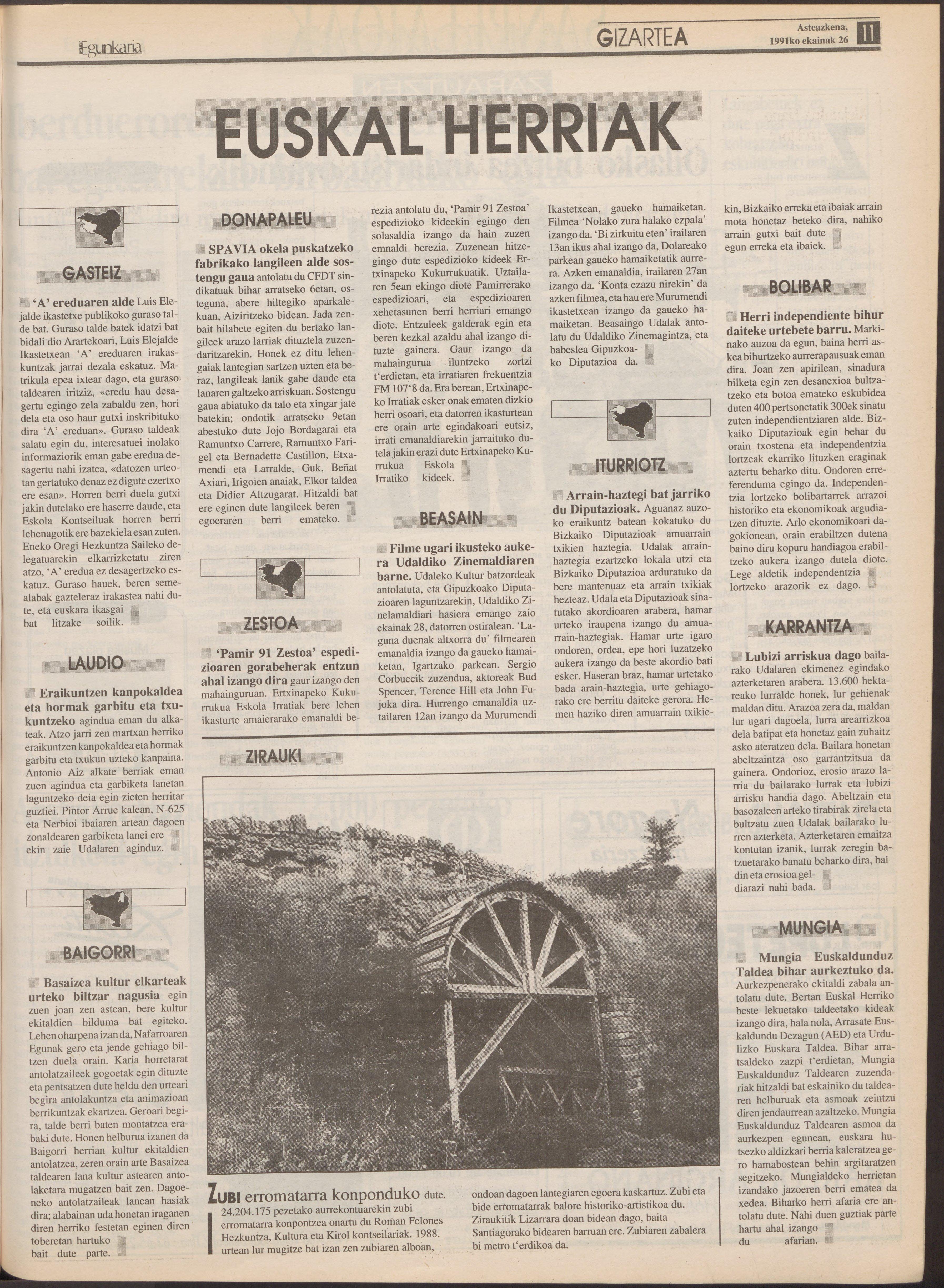 1991ko ekainak 26, 11. orrialdea