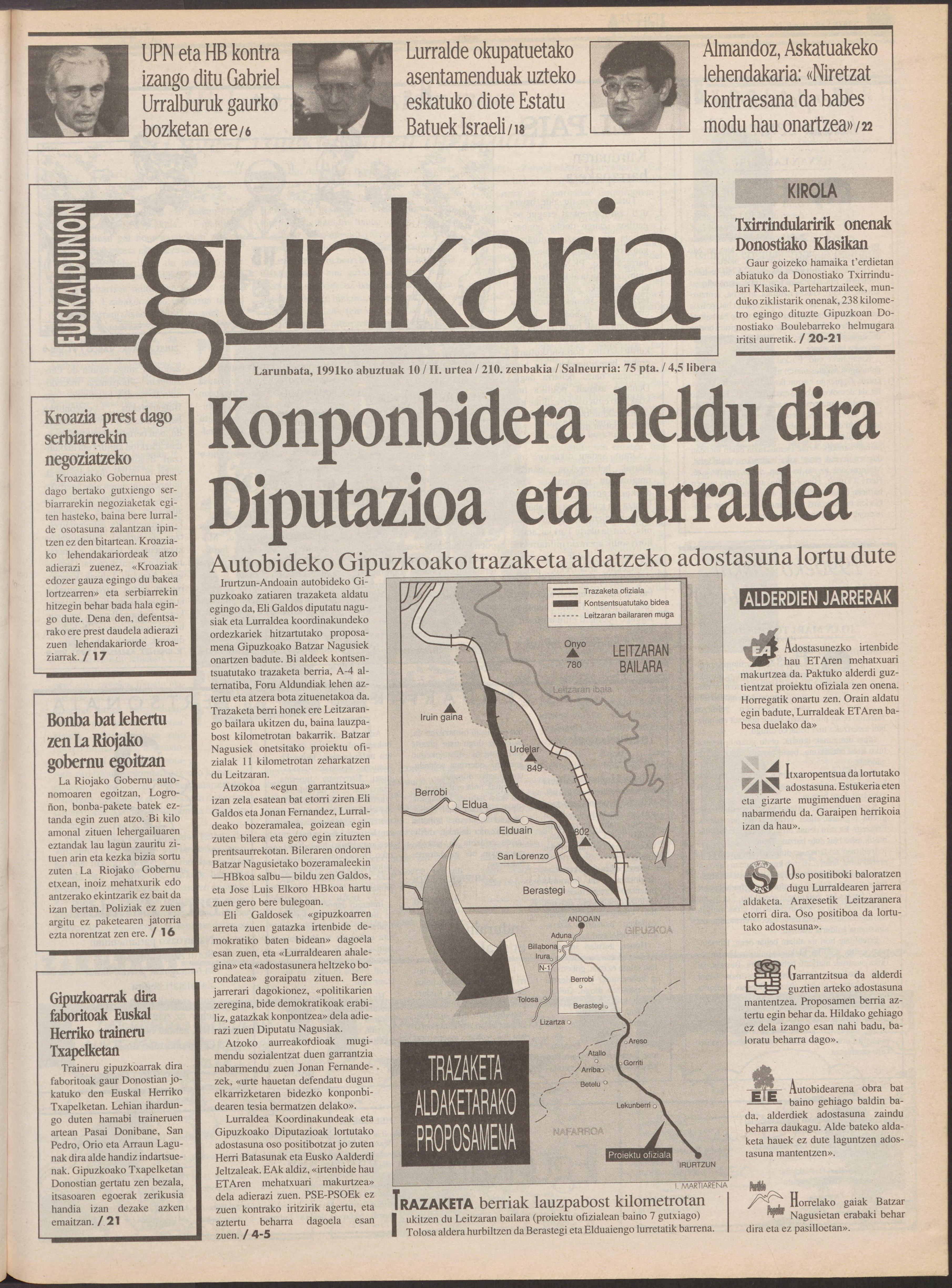 1991ko abuztuak 10, 01. orrialdea