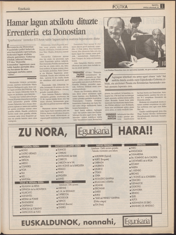 1991ko abuztuak 18, 05. orrialdea