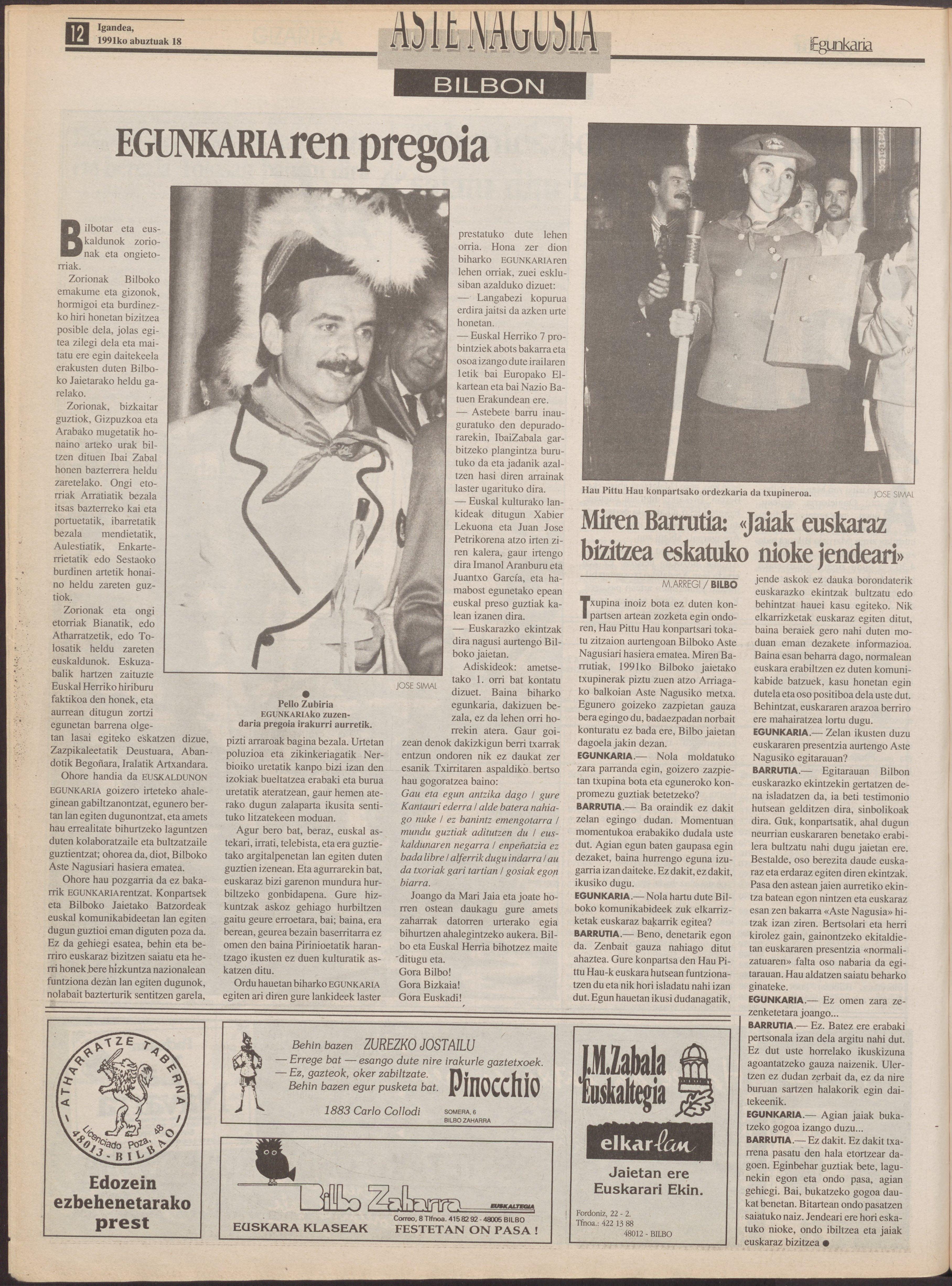 1991ko abuztuak 18, 12. orrialdea