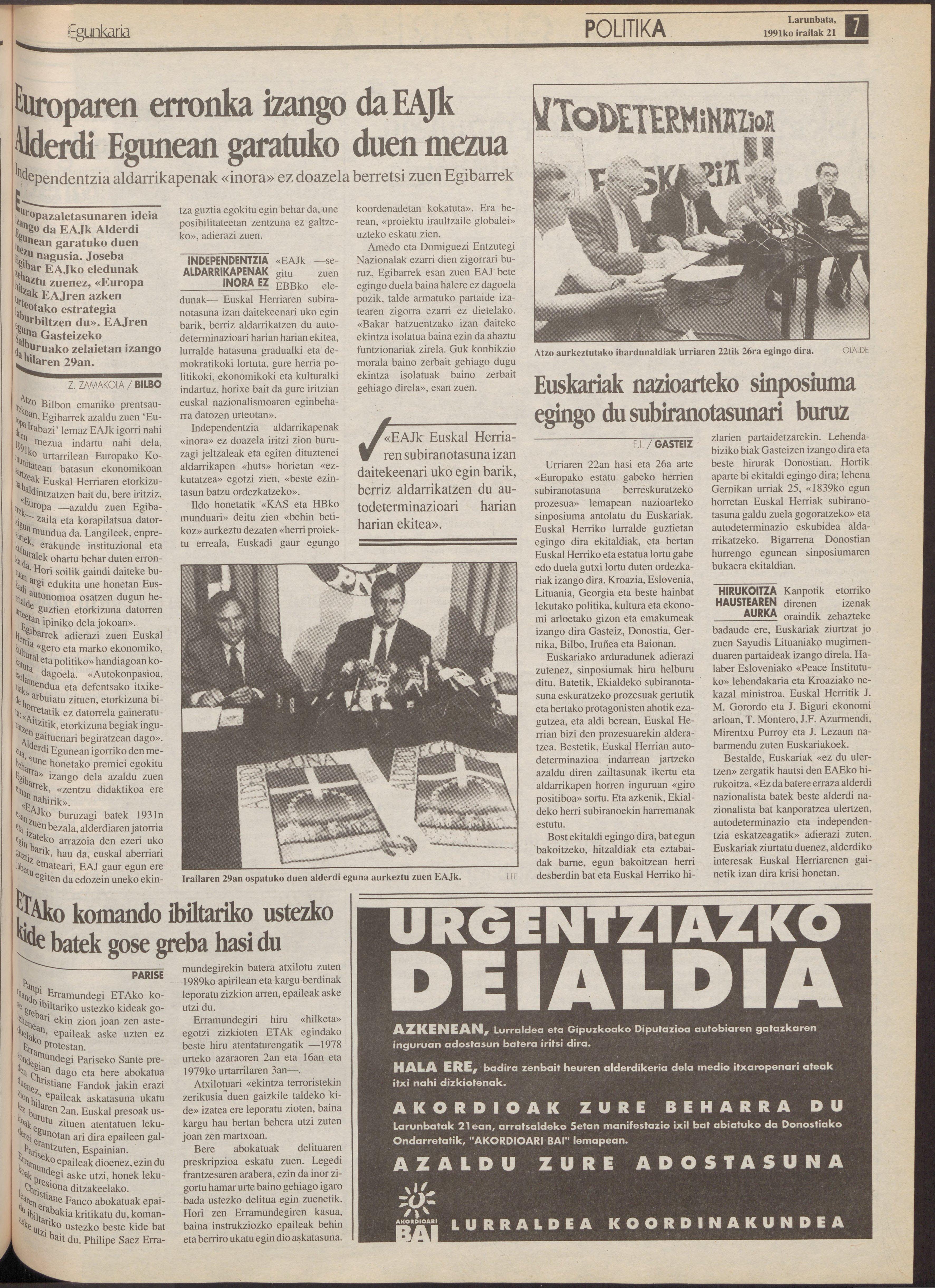 1991ko irailak 21, 07. orrialdea