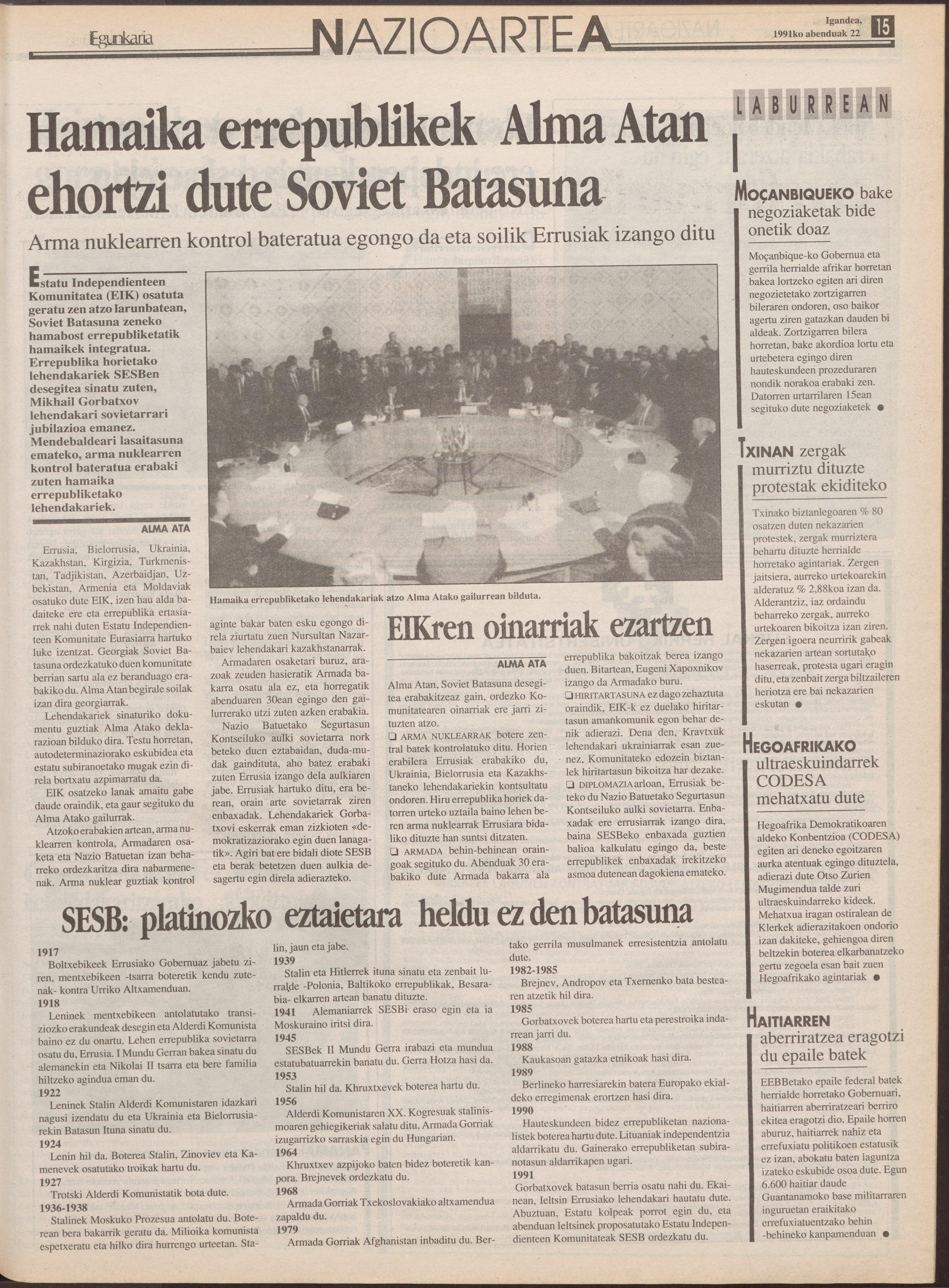 1991ko abenduak 22, 15. orrialdea