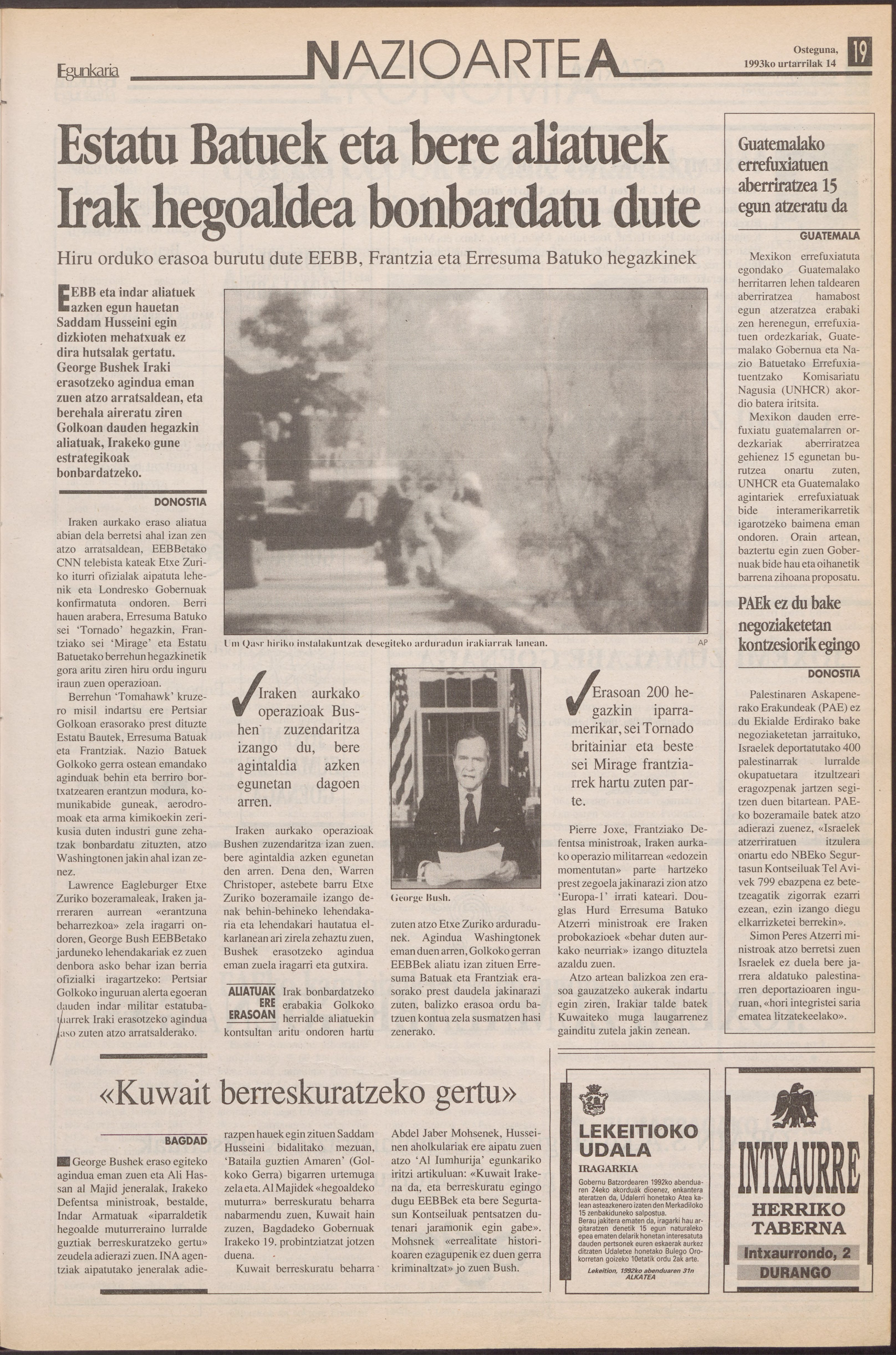 1993ko urtarrilak 14, 15. orrialdea