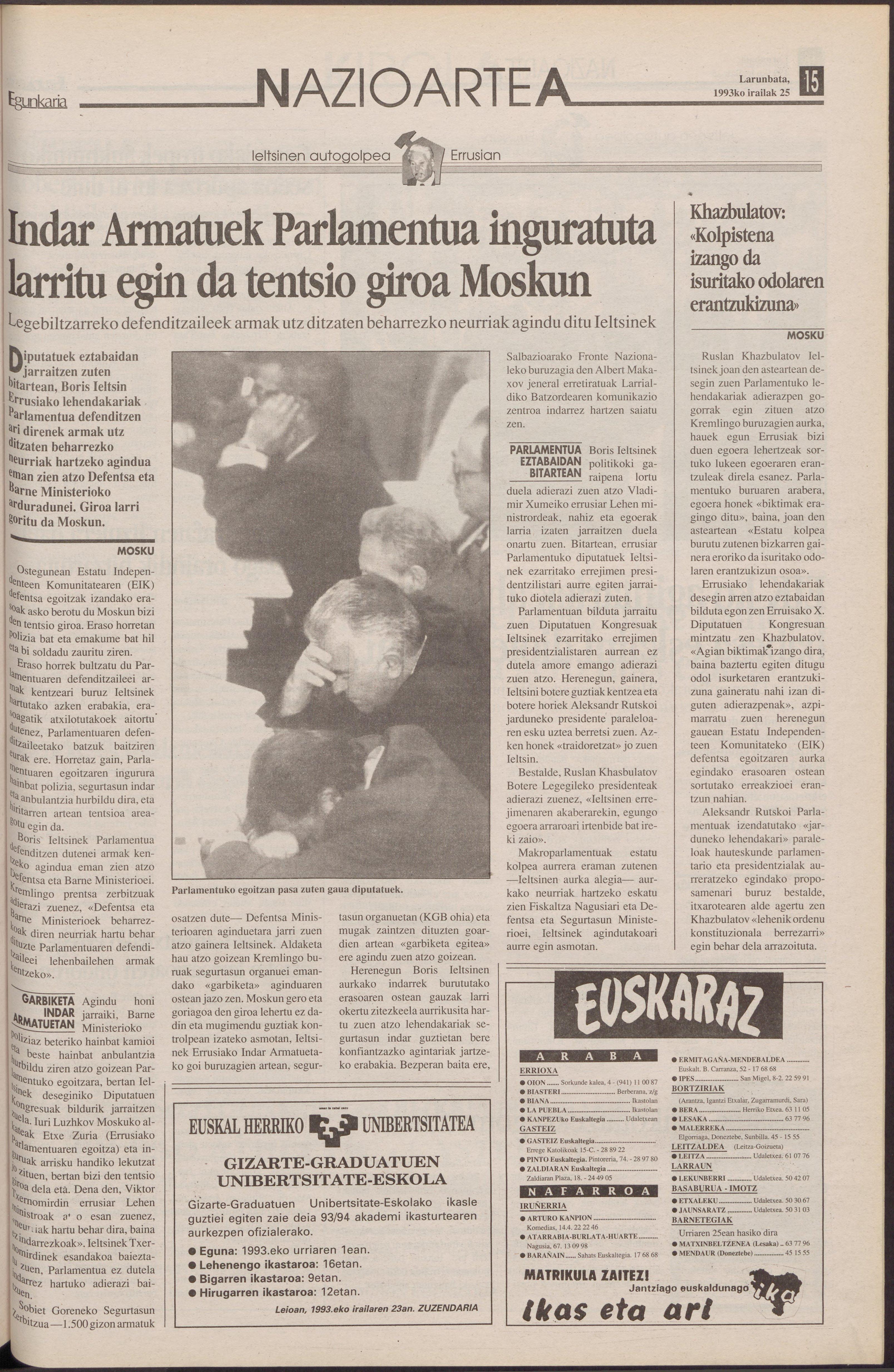 1993ko irailak 25, 15. orrialdea