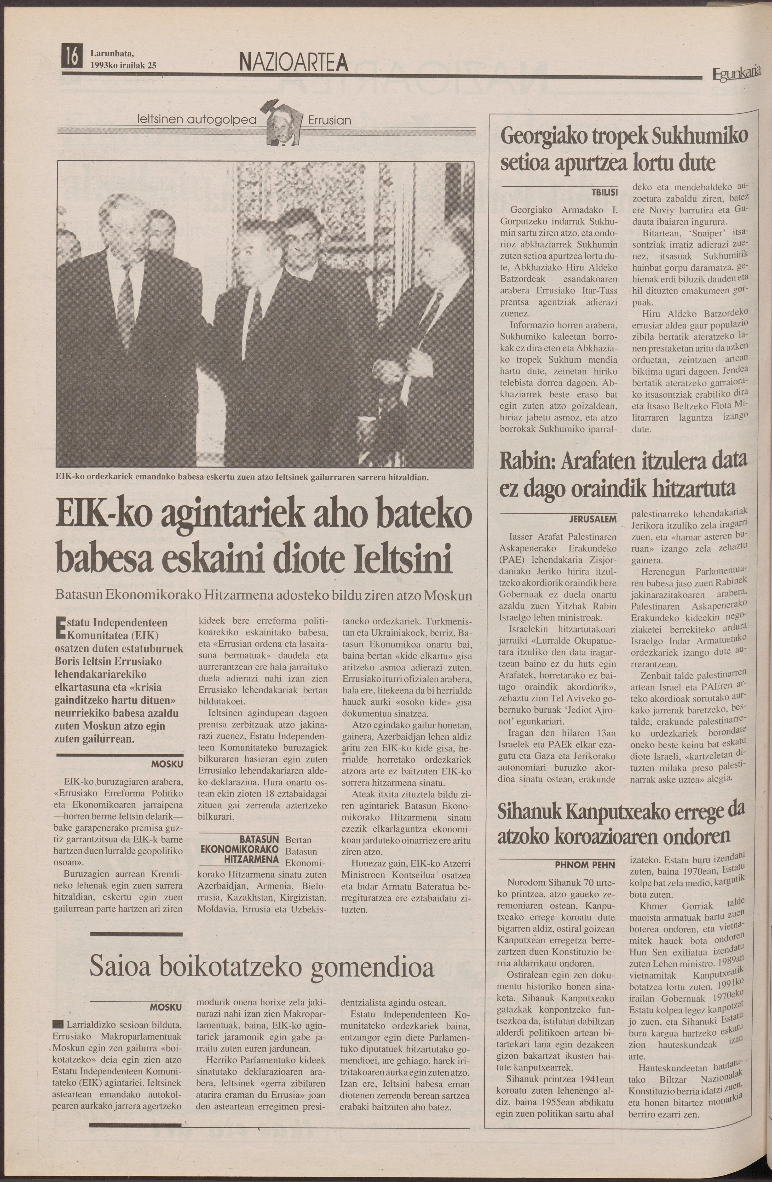 1993ko irailak 25, 16. orrialdea